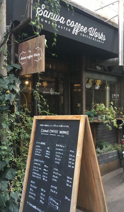 SANWA COFFEE WORKS店頭