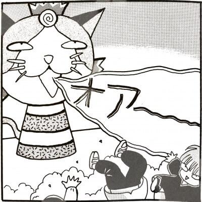 魔法陣グルグル|長い声のネコ