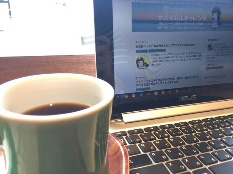 Greenberry's Coffee|ホットコーヒー
