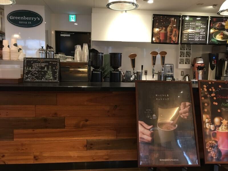 Greenberry's Coffee|レジカウンター