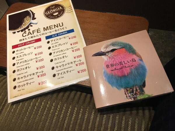 BookTeaBed|ドリンクメニュー