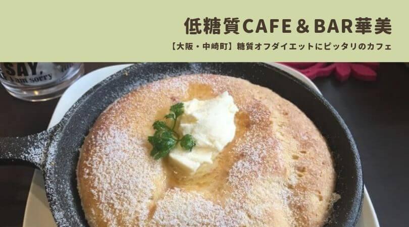 cafebar-hanabi