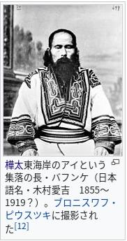 バフンケ|Wikipediaより引用