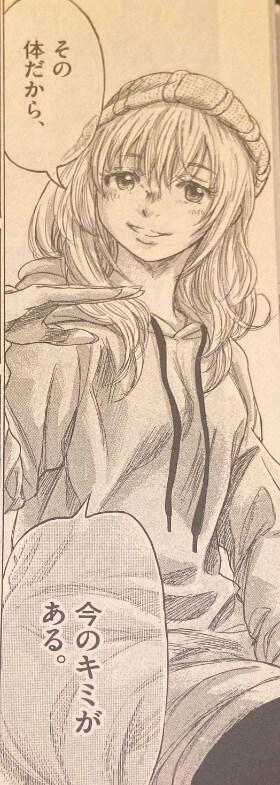 アオアシ(21)P45